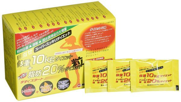 Viên Hỗ Trợ Giảm Cân 10kg và 20% Mỡ Minami Healthy Foods cao cấp
