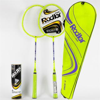 [ Tặng 6 quả cầu ] Vợt cầu lông Roadler khung hợp kim Bộ 2 vợt cầu lông thumbnail