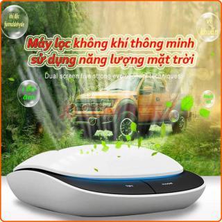 [TẶNG KÈM 6 LỌ TINH DẦU] Máy lọc không khí ô tô, khử mùi, lọc không khí, trong xe hơi chống say xe, chạy bằng năng lượng mặt trời, xông tinh dầu, tự động chuyển đổi- ĐẤT PHƯƠNG NAM thumbnail