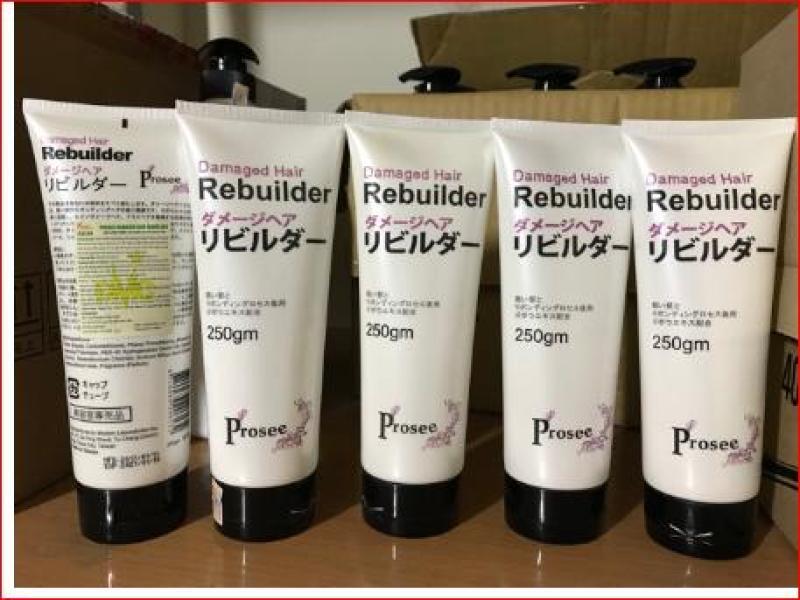 Xả khô dưỡng tóc chuyên sâu hàng ngày Prosee Damaged Hair Rebuilder Ae04 250g cao cấp