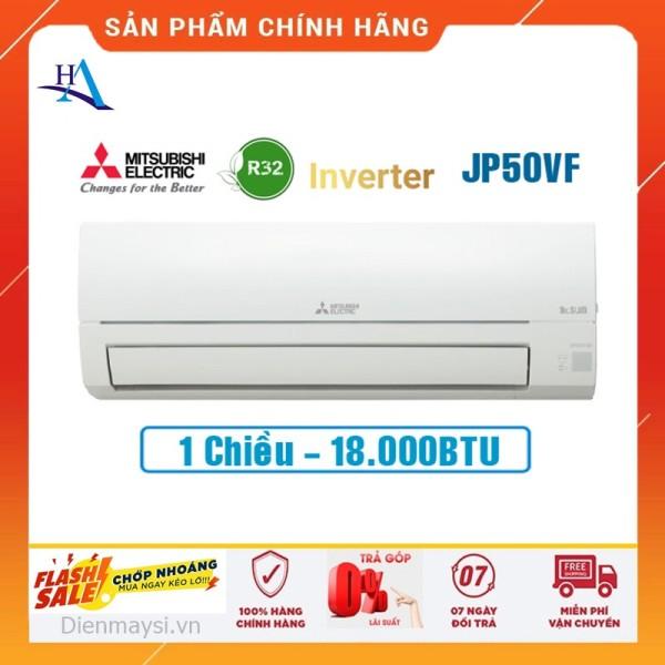 Máy lạnh Mitsubishi Electric Inverter 2.0 HP MSY-JP50VF (Miễn phí giao tại HCM-ngoài tỉnh liên hệ shop)