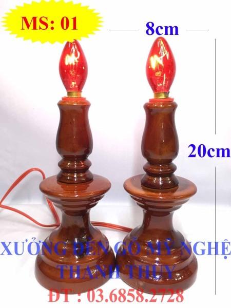 Đèn bàn thờ điện - Đèn bé - Gỗ tràm MS 01