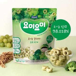 Bánh gạo ăn dặm hữu cơ Yummy Yummy Maeil vị nho & bông cải xanh cho bé từ 12 tháng tuổi gói 25g - Bánh ăn dặm Hàn Quốc cho bé 100% nguyên liệu hữu cơ - VTP mẹ và bé TXTP037 thumbnail