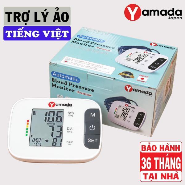 Máy đo huyết áp Yamada Nhật Bản – Giọng nói Tiếng Việt bằng công nghệ Assistant+