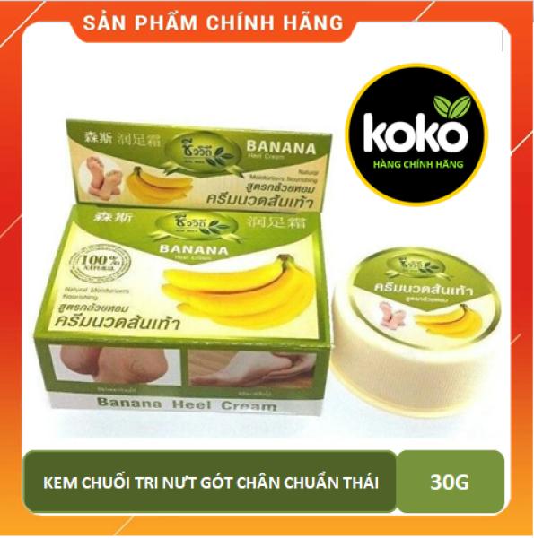 Kem Chuối hết nứt gót chân Thái lan The Banana Heel Cream 30g KOKO