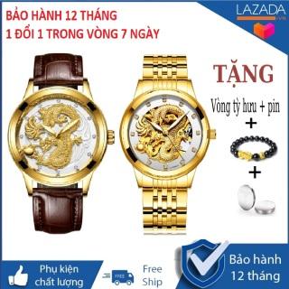 Đồng Hồ Nam FNGEEN Mặt Rồng 3D Sang Trọng Dây Thép Không gỉ cao Cấp , dây da sang trọng , đồng hồ nam , đồng hồ nữ , đồng hồ thời trang , đồng hồ giá rẻ , đồng hồ dây da , đồng hồ thumbnail