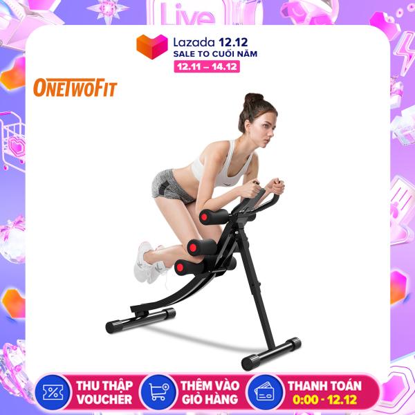 Onetwofit Máy tập bụng, lưng, tay, ngực, eo, bụng AB Gym - ( chỉ với 15 phút mỗi ngày giúp săn chắc cơ bụng , cơ lưng, cơ đùi ) OT129