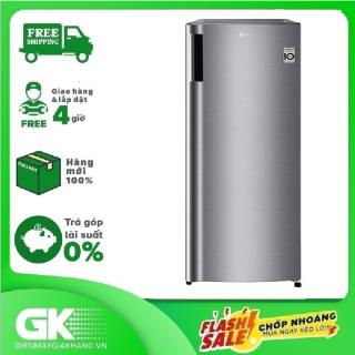 TRẢ GÓP 0% - Tủ Đông LG Inverter 165 Lít GN-F304PS thumbnail