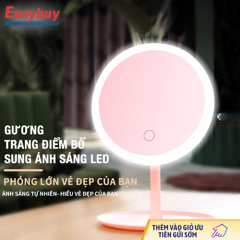 Gương trang điểm đèn LED có thể sạc, 3 loại ánh sáng điều chỉnh màn hình cảm ứng, gương trang điểm tiện mang theo có thể xếp gọn, đế có thể lưu trữ, sản phẩm phổ biến Tik Tok giá rẻ
