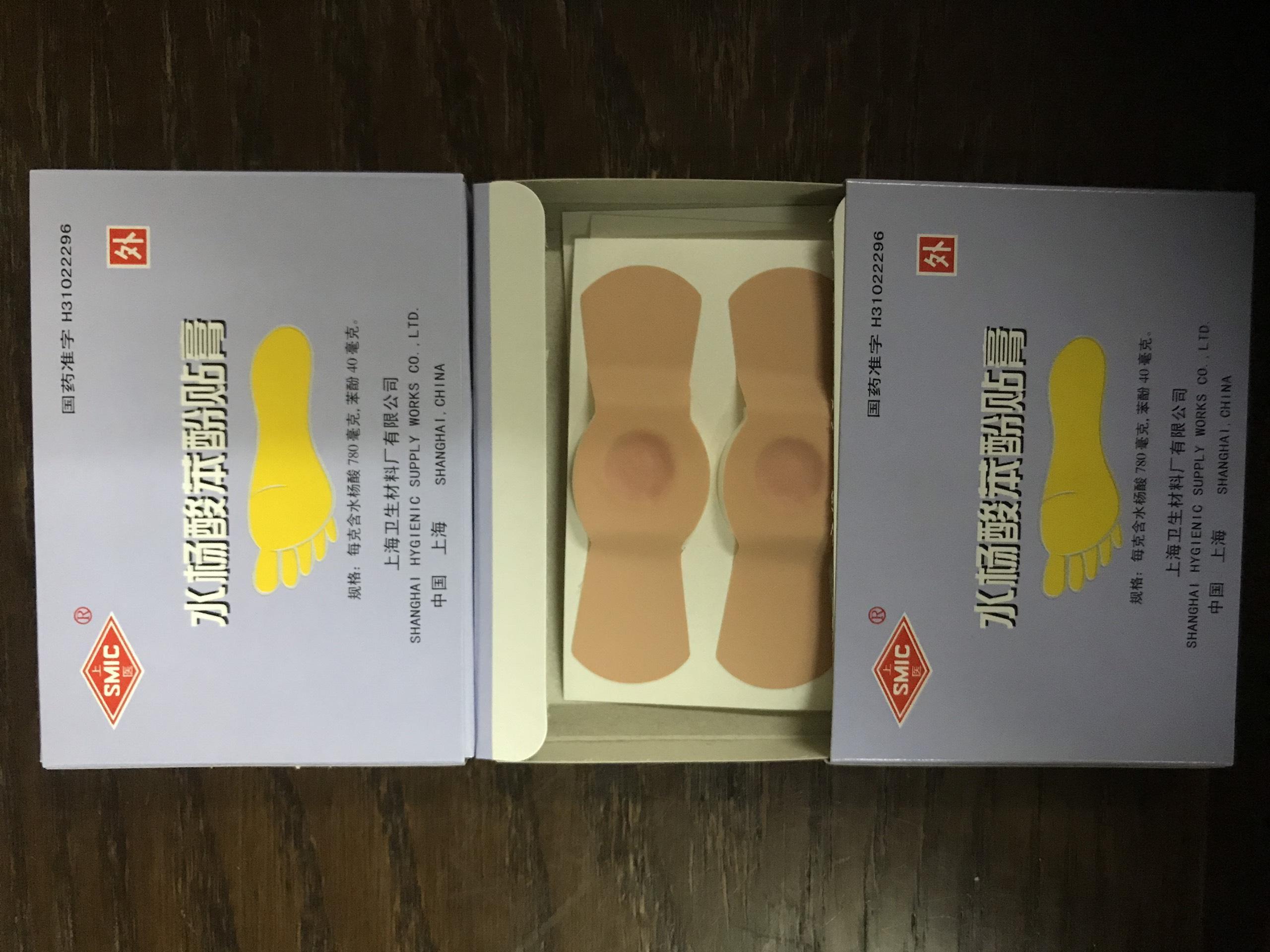 Miếng dán đặc trị mụn cóc Nhật Bản