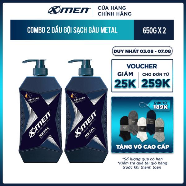 Combo 2 Dầu Gội X-Men Sạch Gàu Metal 650g/chai cao cấp