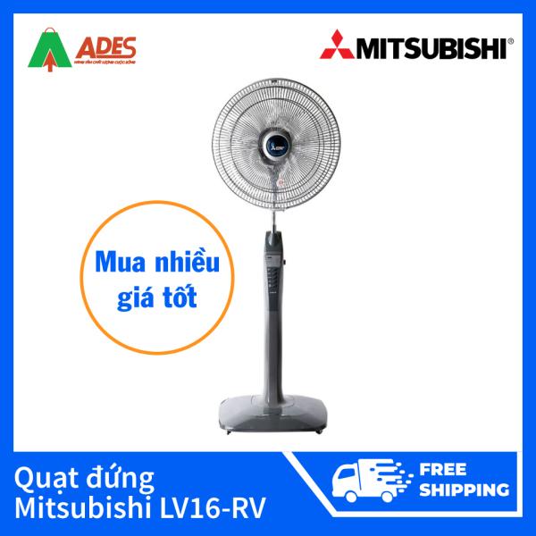 Quạt đứng Mitsubishi LV16RV-CY-GY