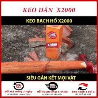 Keo X2000 Siêu gắn kết dán tất cả các vật liệu keo dán gỗ, Kính, nhựa, thủy tinh, kim loại, gốm sứ, dán đế giày...Keo Dán X2000, Keo dán đa năng x2000,Keo bạch hổ x2000, keo dán thần thánh, keo dán đa năng,keo dán siêu dính x2000 thumbnail