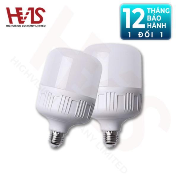 Bộ combo 2 Đèn led bulb thân trụ 40W E27 - Ánh sáng trắng - siêu sáng tiết kiệm điện năng