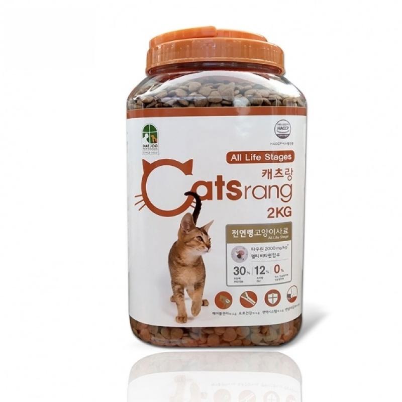 Catsrang hộp 2kg thức ăn hạt cho mèo lớn