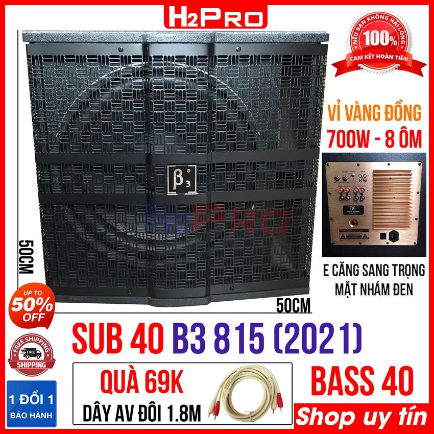 Loa sub điện 4 tấc B3 BS-815II, 700W, đánh cực căng, tiếng ấm-Loa siêu trầm bass 40 B3 ( tặng dây AV 69K )