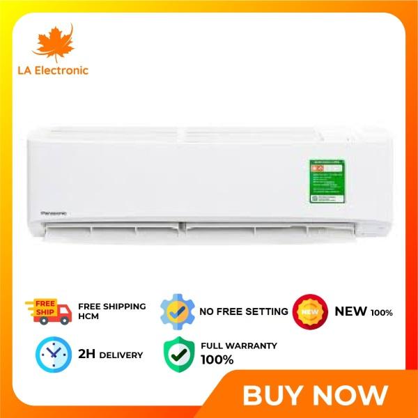 Bảng giá [GIAO HÀNG 2 - 15 NGÀY TRỄ NHẤT 15.09] Trả Góp 0% - Máy lạnh Panasonic N24VKH-8 (2.5Hp) - Miễn phí vận chuyển HCM