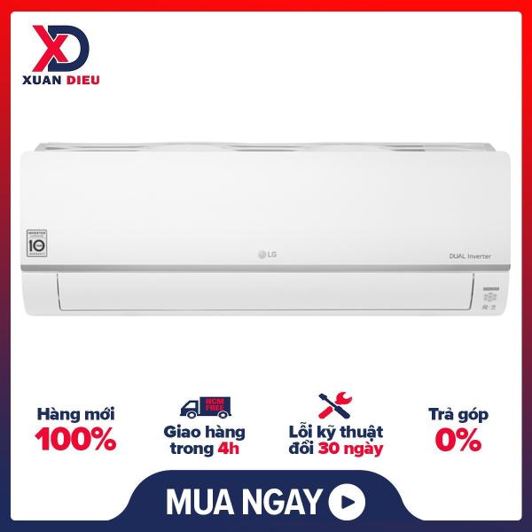 Máy Lạnh LG Inverter 1.5 HP V13API -Chế độ Comfort Air thổi gió dễ chịu, phù hợp cho trẻ nhỏ và người lớn tuổi. Kháng khuẩn khử mùi, lọc bụi nhờ hệ thống tạo ion diệt khuẩn-GIAO HÀNG MIỄN PHÍ HCM