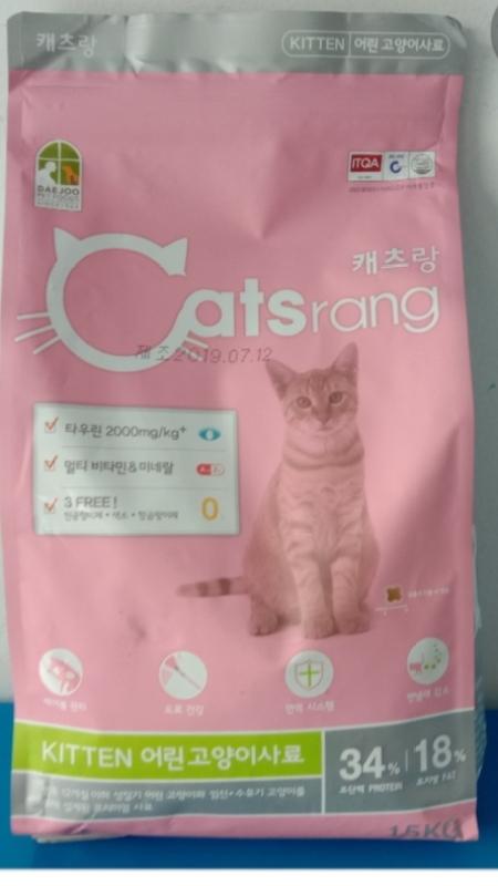 Catsrang 1.5KG