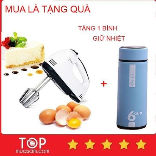 Máy đánh trứng - tạo bọt cà phê cầm tay 7 tốc độ cao cấp tặng 1 bình đựng nước 6 oup