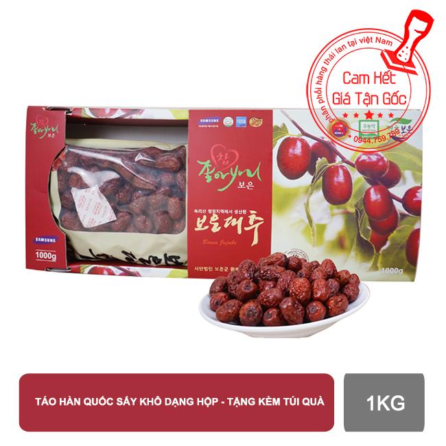 [MẪU MỚI 2020] Táo Đỏ Sấy Khô Hàn Quốc Samsung Boeun Jujube 1KG + Tặng Kèm Túi Đựng Hộp Làm Quà Biếu【Kho Thế Giới 】