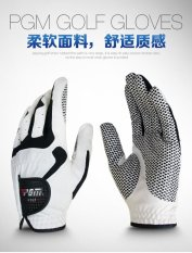 Hình ảnh 1 Pair PGM Men Non-slip Microfiber Cloth Golf Gloves - intl