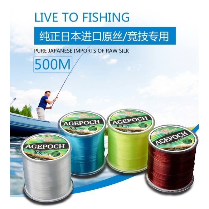 500m Newest Nylon 4 Colors All Sizes Good Quanlity&Strong Monofilament Wearproof Fishlines Fishing Line-Green