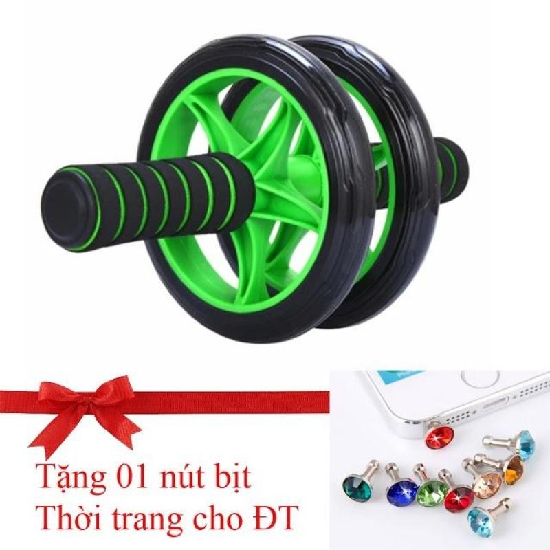AB Wheel - Máy tập cơ bụng chuyên dụng - Cho bạn một cơ bụng săn chắc, 6 múi (Tặng 01 nút bịt Thời trang che bụi cho ĐT)