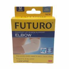 Bán Băng Khủy Tay Hỗ Trợ Chấn Thương Futuro Lift Elbow Suport Medium Size Rẻ Nhất