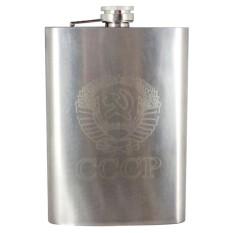 Bán Bình đựng rượu và nước inox loại dầy CCCP 1.5L (48 oz)