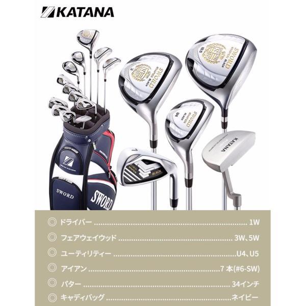 Bộ Gậy Golf Fullset Katana Sword Sniper Black 13 gậy (Nhật Bản)