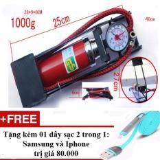 Ôn Tập Cửa Hàng Bơm Chan Cao Ap Xach Tay Danh Cho Xe Gắn May Xe Đạp Va Cac Loại Bong Tặng 01 Day Sạc Điện Thoại 2 Trong 1 Cho Iphone Va Samsung Trực Tuyến