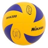 Mua Bong Chuyền Mikasa Mva200 Olympic Volleyball Trực Tuyến Rẻ