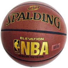Hình ảnh Bóng rổ số 7 Spalding NBA da PU chất lượng cao