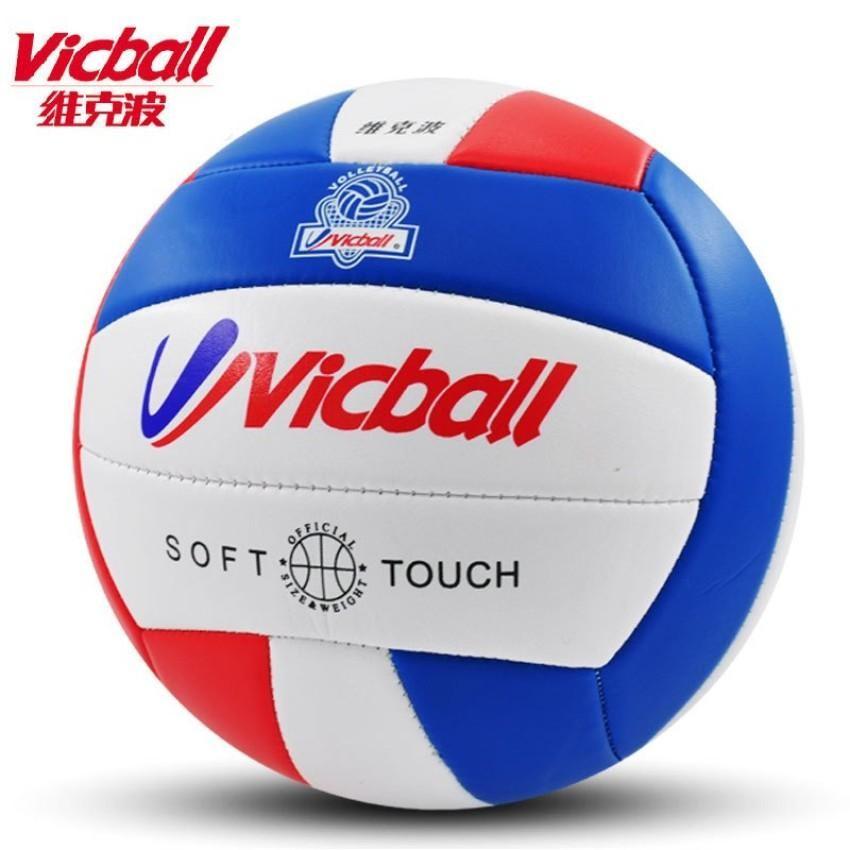 Hình ảnh Thương hiệu PU mềm mại Số 5 bóng chuyền chuyên nghiệp trong nhà trainingcompetition học sinh thể thao bóng chuyền (đỏ)-quốc tế