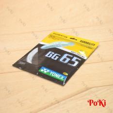 Hình ảnh Dây đan vợt cầu lông BG65, lưới vợt cầu lông YONE, hàng thể thao chuyên dụng cao cấp - POKI
