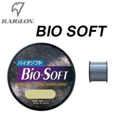 Day Nylon Raiglon Bio Soft Size 12 Chiều Dai 800M Đường Kinh 57Mm Trong Hồ Chí Minh