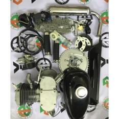 động cơ gắn xe đạp 2 thì 80cc xăng pha nhớt ( trọn bộ)