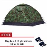 Giá Bán Lều Cắm Trại Vải Du Rằn Ri Tặng Kèm 1 Bọ Gói Hơi Kèm Bịt Mắt Bịt Tai Nguyên