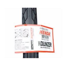Chiết Khấu Sản Phẩm Lốp Kenda K1112 26×1 5″ Kolonizer