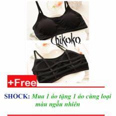 Hình ảnh Mua 1 tặng 1 - Áo lót ngực Caged Bra 4 dây ( Đen) + Tặng 1 áo 4 dây màu ngẫu nhiên