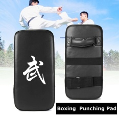 Muay Thai Karate MMA Taekwondo Boxing Foot Target Focus Kick Punching Shield Pad Black - intl