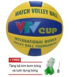 Bán Mua Quả Bong Chuyền Gerustar Vtv Cup Trong Vietnam