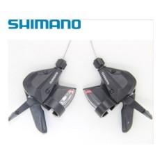 Tay Bấm Xả Shimano Altus M310-8