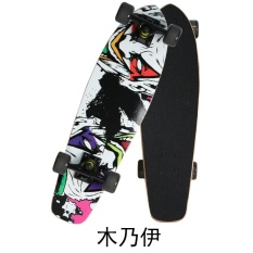 The Fish In The Four Round In The 4 Round of Banana Skateboard Walking Downhill Road Plate Plate Brush Street (Black) - intl