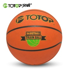 Hình ảnh UINN Size 7 Rubber Basketball Special for Primary And Middle School Students orange with black - intl