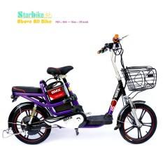 Xe đạp điện  BMX CLASSIC  nhún  sau II   18  inch ( bánh mâm )