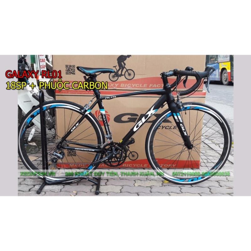 Phân phối xe đạp đường trường GALAXY RL01 2018