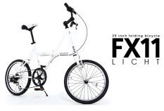 Xe Đạp Gấp FX11-Licht