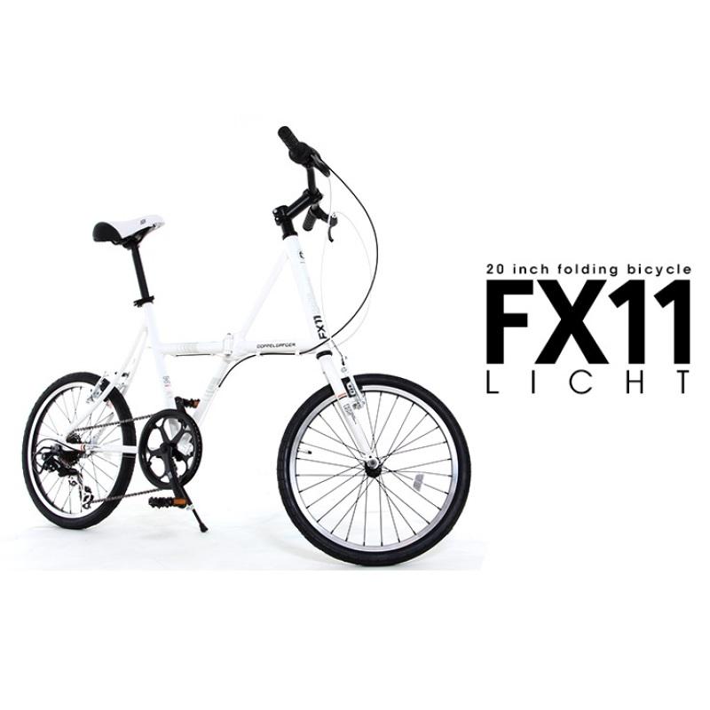 Phân phối Xe Đạp Gấp FX11-Licht